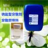 供应润湿分散剂 水性涂料分散剂