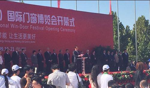 伯丁克水性漆亮相第三届中国国际门窗博览会