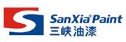 重庆三峡油漆股份有限公司