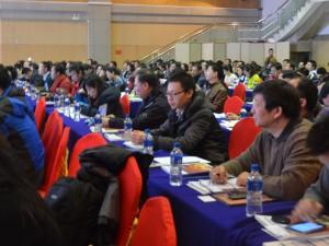 2015中国水性工业涂料发展研讨会在京隆重召开