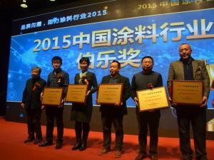 中国涂料行业伯乐奖
