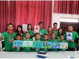 """艾仕得 """"保护母亲河""""项目进入第二年将在内蒙古乌审旗种植公益林近200亩"""