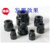 现货供应钢铁常温发黑剂 132钢铁发黑剂