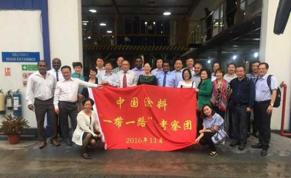 """中国涂料""""一带一路""""考察团顺利启程--第一站--斯里兰卡"""