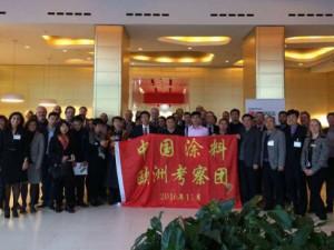 2016年中国涂料工业协会组团参加欧洲涂料论坛