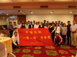 """2016年中国涂料""""一带一路""""考察圆满完成--第二站:印度"""