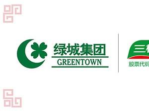 共创理想生活|三棵树工程漆成功入选绿城集团涂料类战略合作伙伴