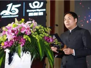同心聚势,创新致远!——上海香榭丽涂料有限公司十五周年庆典圆满落幕