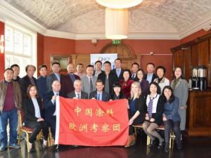 中国涂料欧洲考察团与英国涂料行业进行深度交流