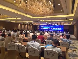 以装备促提高 以环保促转型--中国涂料工业协会涂料装备分会2017年会在杭州成功召开