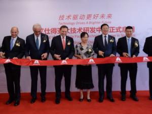 2017年6月15日艾仕得亚太技术研发中心在上海正式启用--该世界一流技术中心将更贴近服务中国及亚太市场并助力艾仕得全球技术创新