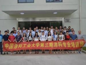 中国涂料工业大学第三期专业培训班走进耐驰进行研磨分散工艺培训--促进国内涂料行业的发展是行业内企业的责任