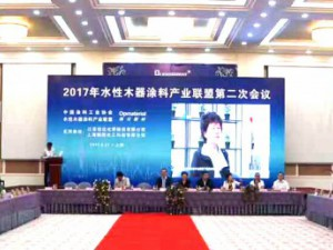 2017年水性木器涂料产业联盟第二次会议在上海顺利召开