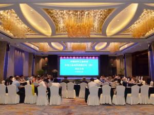 中国涂料工业协会水性工业涂料涂装分会(筹)成立大会在杭州召开