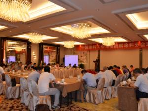 中国涂料工业协会防腐涂料分会新一届理事会产生