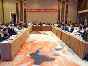 深化军民融合,共促军工涂料涂装发展--2017年中国涂料工业协会军工涂料涂装专业委员会年会在长沙召开