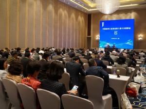 中国涂料工业协会第八届三次理事会在扬州顺利召开