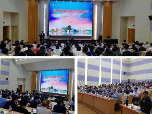 注重涂料科学与技术,搭建产学研对接平台--第五届全国涂料科学与技术会议在扬州成功举行