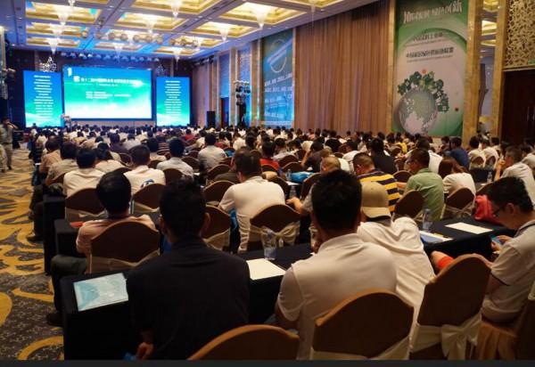 开创水性木器涂料全产业链绿色发展新局面
