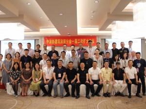 中国涂料工业协会建筑涂料涂装分会第一届第二次理事会在上海盛大召开