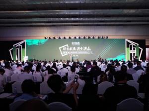 推动绿色发展 实现家居产业链共创共赢--2018第三届中国家居产业绿色供应链论坛在东莞成功召开