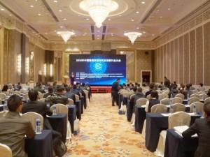 2018年中国建筑装饰涂料及涂装行业大会在武汉召开